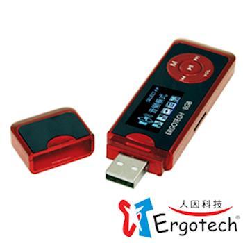 【Ergotech 人因科技】草莓戀人 MP3多功能隨身聽 8G(UL432)-紅色