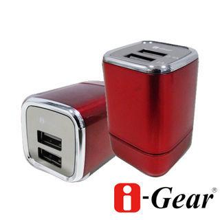 【i-Gear】3.4A 藍光LED雙USB旅充變壓器(烈焰紅)