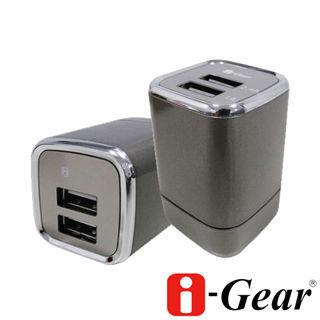 【i-Gear】3.4A 藍光LED雙USB旅充變壓器(金屬棕)