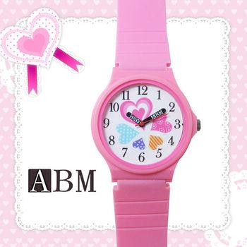 ABM可愛糖果色愛心數字錶