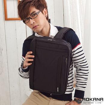 【AOKANA奧卡納】MIT台灣製 三用電腦公事包 後背包(02-008)