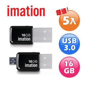 imation 2合1 USB 3.0 迷你高速OTG隨身碟(16GB)超值5入組