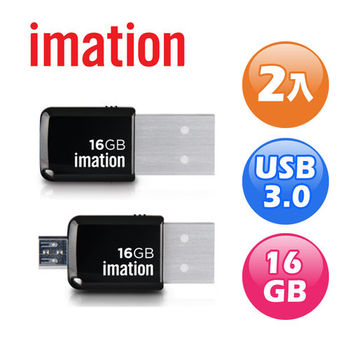 imation 2合1 USB 3.0 迷你高速OTG隨身碟(16GB)二入組
