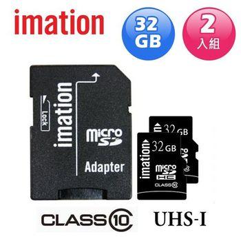 imation Class10 UHS-I Micro SDHC記憶卡(32GB)二入組