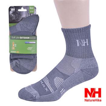 【NH】加厚型戶外機能襪 健行襪 登山襪(男款)-灰色