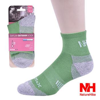 Naturehike 舒適型戶外機能襪 健行襪 登山襪 (女款)-青綠