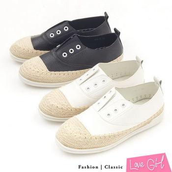 ☆Love Girl☆韓版訂製款牛皮麻繩滾邊休閒鞋