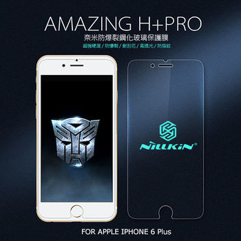 NILLKIN Apple iPhone 6 Plus Amazing H+PRO 鋼化玻璃貼