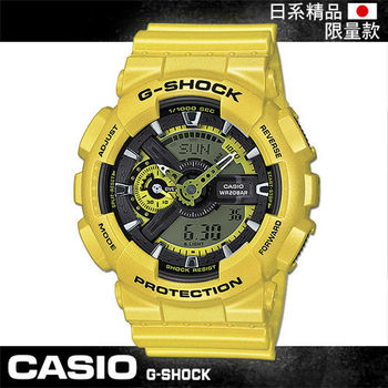 【CASIO 卡西歐 G-SHOCK 系列】日本內銷款-炫光金屬新設計運動錶(GA-110NM 黃)