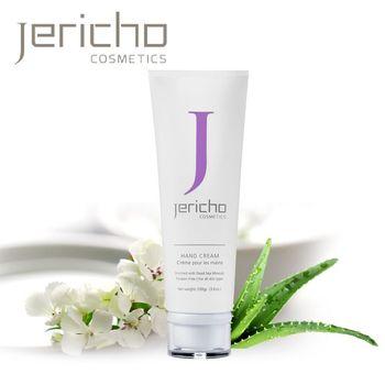 Jericho 死海護手乳液 100ml