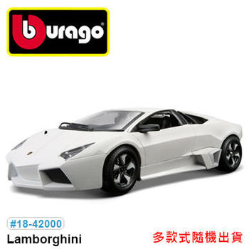 【BBURAGO】1/32藍寶堅尼街霸 跑車 模型車