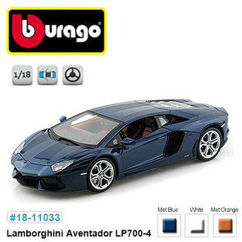 【BBURAGO】1/18藍寶堅尼Aventador LP700-4 跑車 模型車