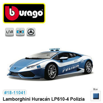 【BBURAGO】1/18藍寶堅尼Huracan LP610-4 Polizia 跑車 模型車