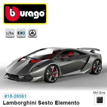 【BBURAGO】1/24藍寶堅尼Sesto Elemento 跑車 模型車