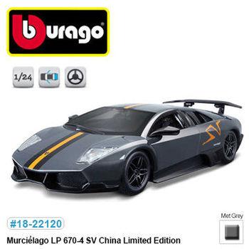 【BBURAGO】1/24藍寶堅尼LP670-4 SV China Limited Edition 跑車 模型車