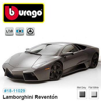 【BBURAGO】1/18藍寶堅尼Reventon 跑車 模型車