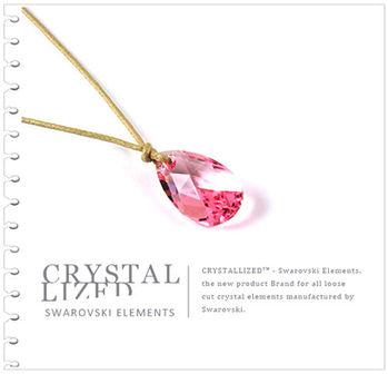 新光飾品-紅粉佳人水滴水晶項鏈