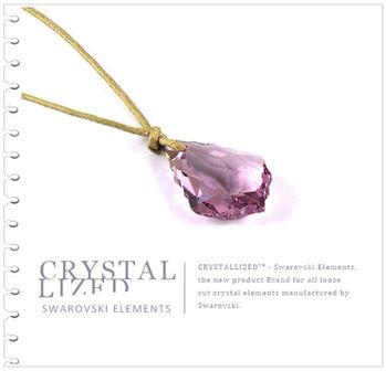 新光飾品-紫色妖姬水晶項鏈