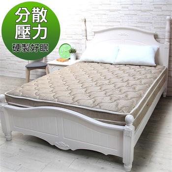 H&D 硬製好眠獨立筒床墊-雙人5尺
