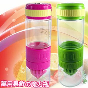【AKWATEK】多功能健康玻璃檸檬杯/榨汁隨手瓶