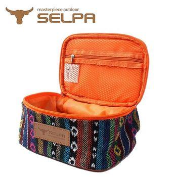 【韓國SELPA】民族風鑽石條紋款收納袋/化妝包/盥洗包/