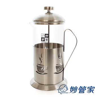 妙管家 特級不鏽鋼沖茶器1100ml