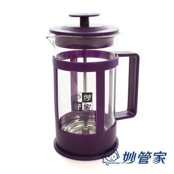 妙管家 高質沖茶器350ml