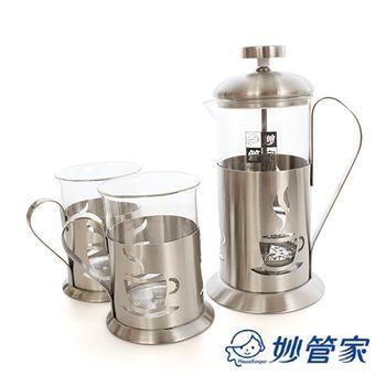 妙管家 優質沖茶器組(一壺二杯)