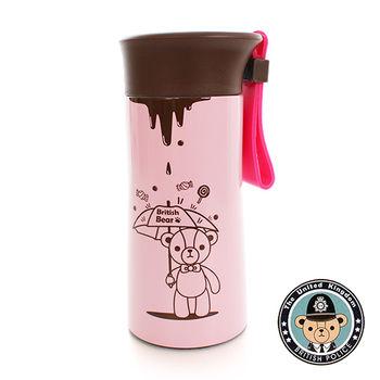 British Bear英國熊巧克力真空保溫杯240ml(草莓粉)
