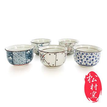 松村窯 日式和風手造反口碗5入禮盒組