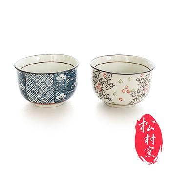 松村窯 日式和風手造反口碗禮盒組(2碗2筷)