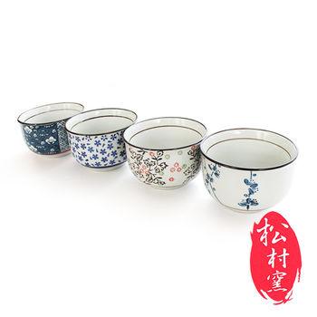 松村窯 日式和風手造反口碗4入禮盒組