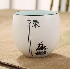 (祿)景德鎮陶瓷青瓷杯茶杯個人杯定窯品茗杯辦公創意水杯花茶杯