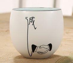 (誠)景德鎮陶瓷青瓷杯茶杯個人杯定窯品茗杯辦公創意水杯花茶杯