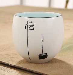(信)景德鎮陶瓷青瓷杯茶杯個人杯定窯品茗杯辦公創意水杯花茶杯