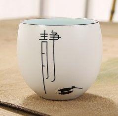(靜)景德鎮陶瓷青瓷杯茶杯個人杯定窯品茗杯辦公創意水杯花茶杯
