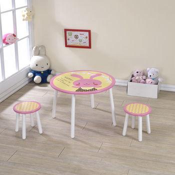 兔兔桌椅組/茶几/邊桌/兒童桌/書桌