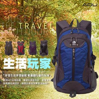 【AOU微笑旅行】生活玩家 台灣釦具 護肩雙肩背包(任選一枚68-063)