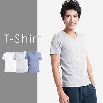 超值3件組【Highly】型男百分百純棉V領素色T恤(S-XXL)
