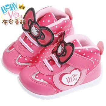 《布布童鞋》HelloKitty凱蒂貓繽紛桃色大蝴蝶結時尚運動鞋(14~18公分)CDP116H