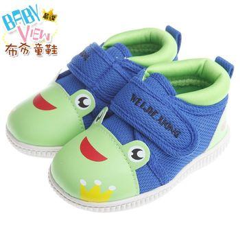 《布布童鞋》可愛動物系列綠青蛙寶寶嗶嗶鞋(13~14.5公分)OWK001C