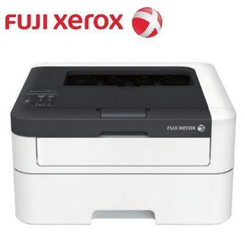 Fujixerox DocuPrint P265dw 黑白無線雷射印表機