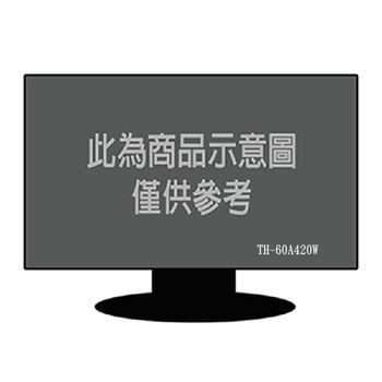 『Panasonic』☆國際牌 60吋 高畫質液晶電視 TH-60A420W