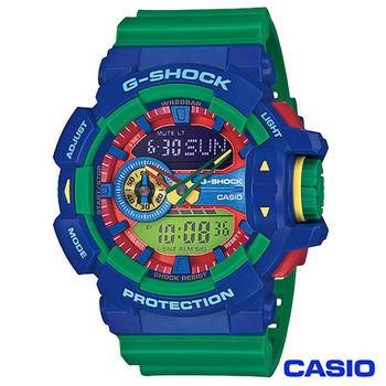 CASIO卡西歐 G-SHOCK亮彩色系雙顯錶 GA-400-2A