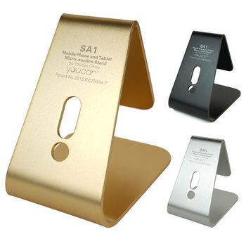 □原裝優贊正品 加大款鋁合金材質!! 創新奈米微吸支架□手機 平板電腦支架 固定架