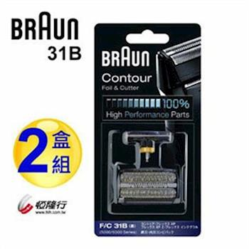 【德國百靈BRAUN】刀頭刀網組(黑)31B(2盒組)