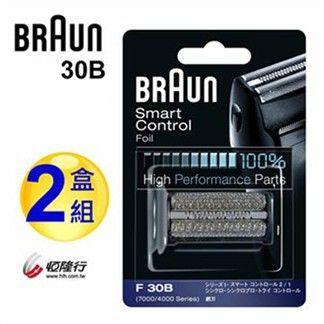 【德國百靈BRAUN】刀網(黑)30B(2盒組)無刀頭