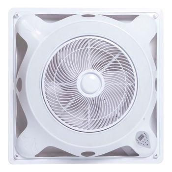 【勳風】14吋LED燈罩DC直流負離子循環吸頂扇 HF-B7996DC