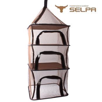【韓國SELPA】四層多功能方型曬物籃/曬碗/曬衣/戶外/露營