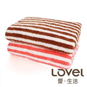 LOVEL 開纖紗牛奶條紋浴巾2入組(共四色)